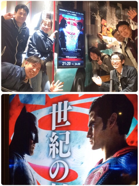 ココモ映画部 バットマン VSスーパーマン、ジャスティスの誕生