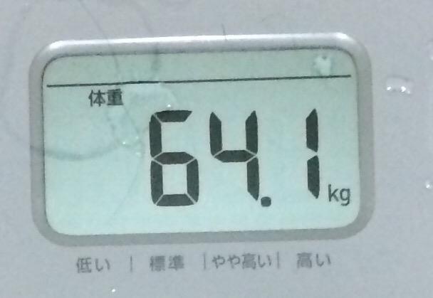体重レポート
