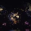 竹野の今年の花火のテーマは