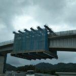 和歌山の紀ノ川パーキング近く、山の中に突如現れる…