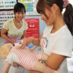 【日本赤十字社】一次救命処置(BLS) ~心肺蘇生とAED~ (字幕あり)