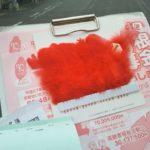 自治会での赤い羽根募金