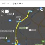 ナイキアプリバージョンアップで良い感じ~(^O^☆♪