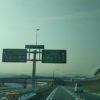 奈良から和歌山への道開通!