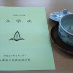 兵庫県立家島高等学校の入学式でした(^O^☆♪