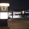 涼しく心地よい夜ランで姫路駅なう\(^o^)/