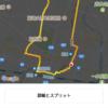 夜の姫路を駆け抜けるの巻(*^^*)